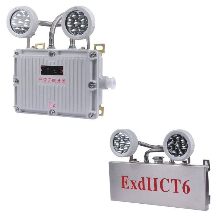 BAJ52 Explosion Proof Emergency Light