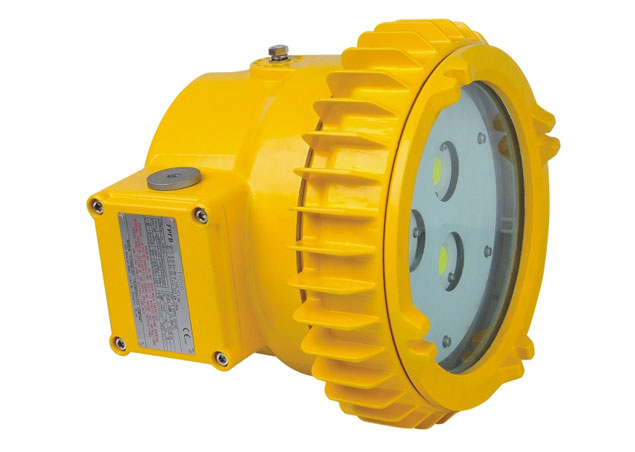 Features Of LED Explosion Proof Lamp