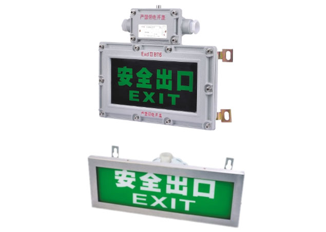 Maintenance Of Explosion-proof Lamps