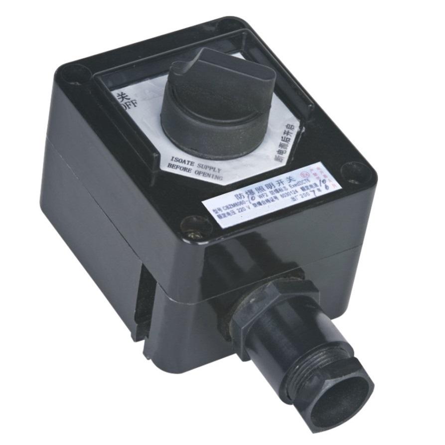 BZM8050 Explosion Proof Corrosion Proof illumination Switch
